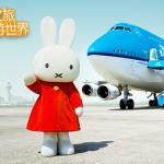 stripfiguren en de reisindustrie