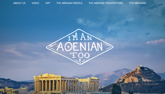 athenian2 user generated content