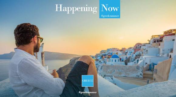 Happening Now campagne Griekenland