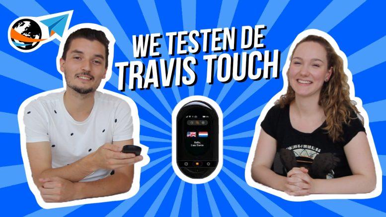 TravelGadgets: De Travis Touch